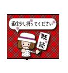 帽子がトレードマークの女の子(個別スタンプ:29)