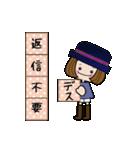 帽子がトレードマークの女の子(個別スタンプ:30)