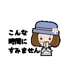 帽子がトレードマークの女の子(個別スタンプ:31)