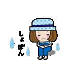 帽子がトレードマークの女の子(個別スタンプ:32)