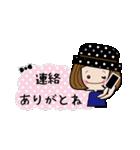 帽子がトレードマークの女の子(個別スタンプ:35)