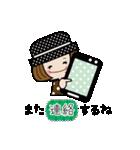 帽子がトレードマークの女の子(個別スタンプ:37)