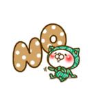ふろしきネコ(修正版)