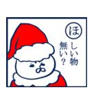 ねこの年末、年始、クリスマスかるた 1(個別スタンプ:30)