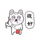 審判うさぎ何でも判定(個別スタンプ:03)