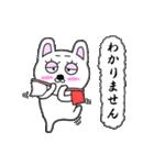 審判うさぎ何でも判定(個別スタンプ:04)