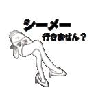 バーコード星人あらわる(個別スタンプ:03)
