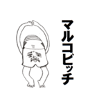 バーコード星人あらわる(個別スタンプ:04)