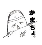 バーコード星人あらわる(個別スタンプ:07)