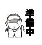 バーコード星人あらわる(個別スタンプ:08)