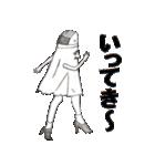 バーコード星人あらわる(個別スタンプ:09)