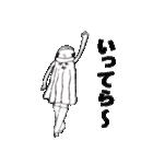 バーコード星人あらわる(個別スタンプ:10)