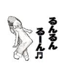 バーコード星人あらわる(個別スタンプ:11)