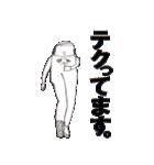 バーコード星人あらわる(個別スタンプ:12)