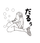 バーコード星人あらわる(個別スタンプ:14)