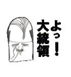 バーコード星人あらわる(個別スタンプ:16)