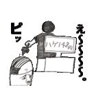 バーコード星人あらわる(個別スタンプ:22)