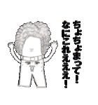 バーコード星人あらわる(個別スタンプ:23)