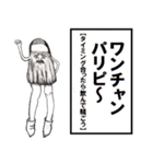 バーコード星人あらわる(個別スタンプ:28)