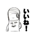 バーコード星人あらわる(個別スタンプ:31)