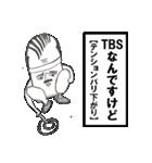 バーコード星人あらわる(個別スタンプ:32)