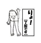 バーコード星人あらわる(個別スタンプ:33)