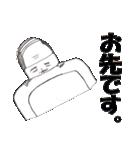 バーコード星人あらわる(個別スタンプ:35)