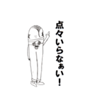 バーコード星人あらわる(個別スタンプ:37)