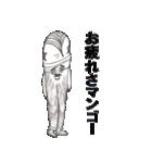 バーコード星人あらわる(個別スタンプ:38)