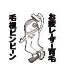 バーコード星人あらわる(個別スタンプ:39)