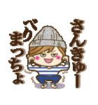 【死語♥】ゆるカジ女子(個別スタンプ:01)