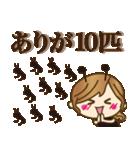 【死語♥】ゆるカジ女子(個別スタンプ:02)
