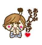 【死語♥】ゆるカジ女子(個別スタンプ:03)