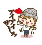 【死語♥】ゆるカジ女子(個別スタンプ:04)
