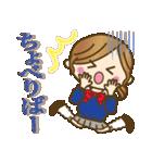 【死語♥】ゆるカジ女子(個別スタンプ:05)