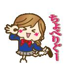 【死語♥】ゆるカジ女子(個別スタンプ:06)