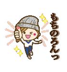 【死語♥】ゆるカジ女子(個別スタンプ:08)