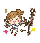 【死語♥】ゆるカジ女子(個別スタンプ:10)