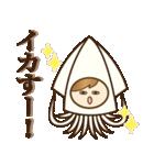 【死語♥】ゆるカジ女子(個別スタンプ:11)