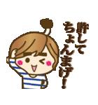 【死語♥】ゆるカジ女子(個別スタンプ:13)