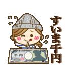 【死語♥】ゆるカジ女子(個別スタンプ:14)
