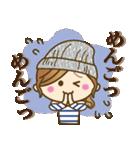 【死語♥】ゆるカジ女子(個別スタンプ:15)