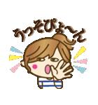 【死語♥】ゆるカジ女子(個別スタンプ:17)