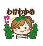 【死語♥】ゆるカジ女子(個別スタンプ:19)