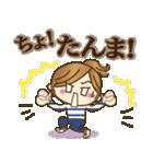 【死語♥】ゆるカジ女子(個別スタンプ:20)