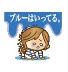 【死語♥】ゆるカジ女子(個別スタンプ:21)