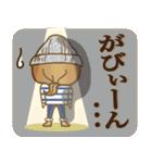 【死語♥】ゆるカジ女子(個別スタンプ:22)