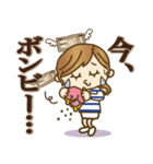 【死語♥】ゆるカジ女子(個別スタンプ:24)