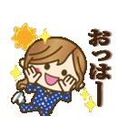 【死語♥】ゆるカジ女子(個別スタンプ:25)