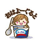 【死語♥】ゆるカジ女子(個別スタンプ:26)